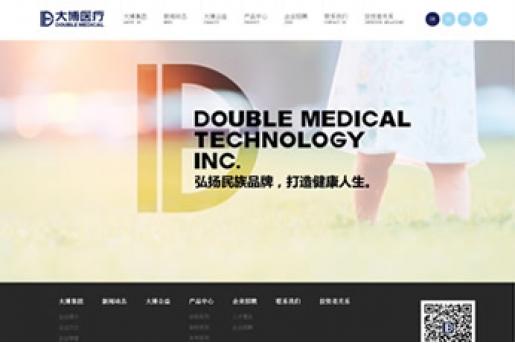 大博颖精医疗器械有限公司