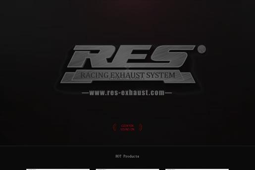 RES排气管