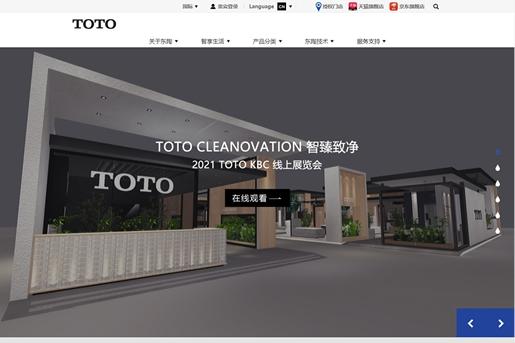 TOTO品牌产品马桶|卫浴