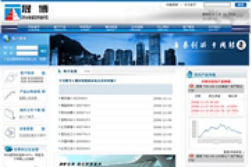 广州晟博投资管理有限公司
