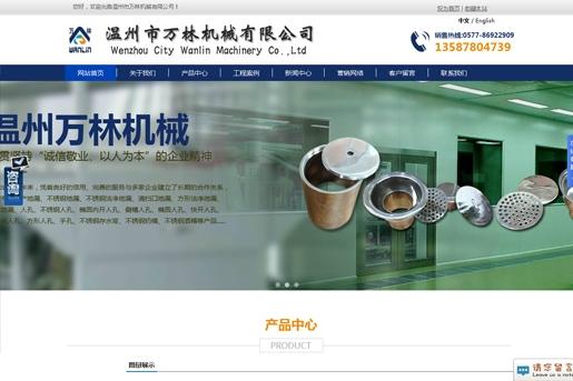 广州市诺锐维赫电子科技有限公司