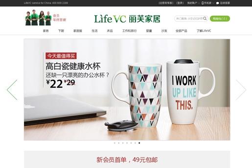 LifeVC家居购物商城